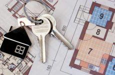 Ипотечное кредитование: плюсы и минусы, условия кредитования
