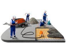 Аренда техники для бетонных работ
