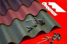 Кровельные материалы для крыши вашего дома