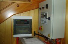 Оборудование системы  электроснабжения