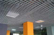 Решетчатый подвесной потолок